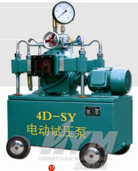 Model 4D-SY��6.3��80MPa��electric hydraulic test pump