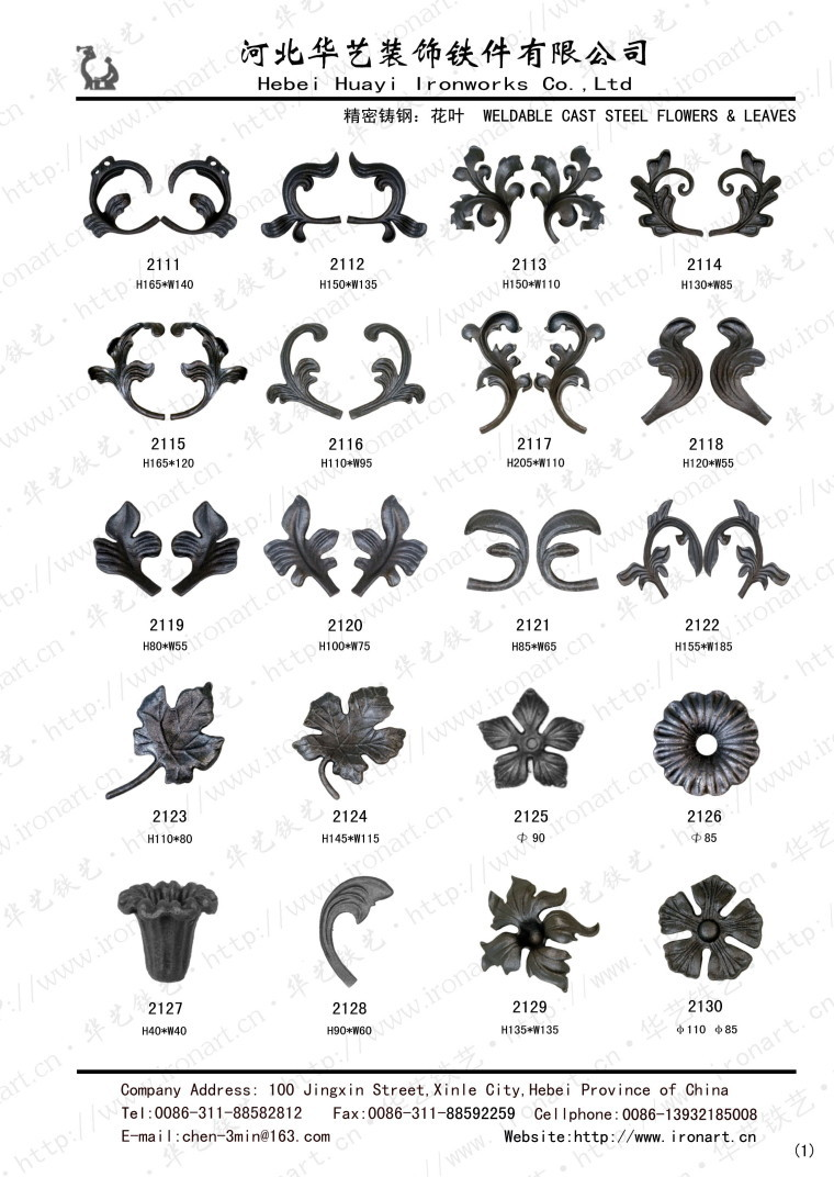 sell wrought iron cast steel flowers leaves