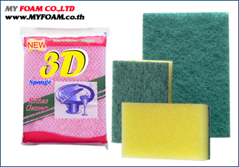 scouring pad packed set
