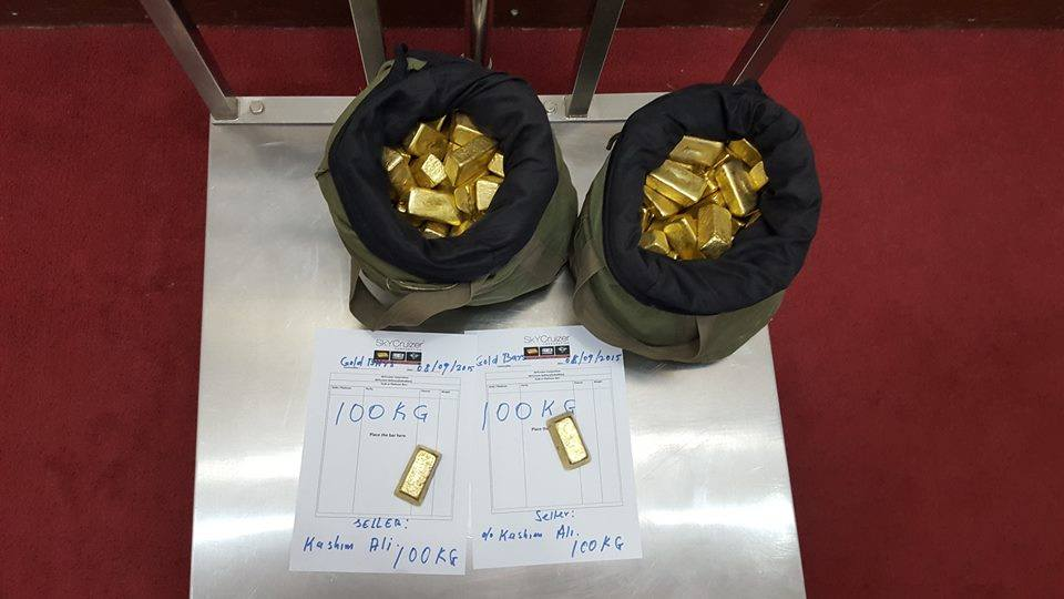 Au Gold Dore Bars, Au Gold Dore Bars Manufacturers, Suppliers