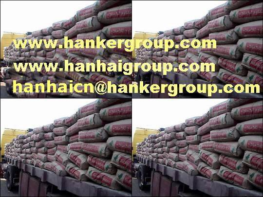 Chinese cement and clinker( hanhaicn@hankergroup.com)