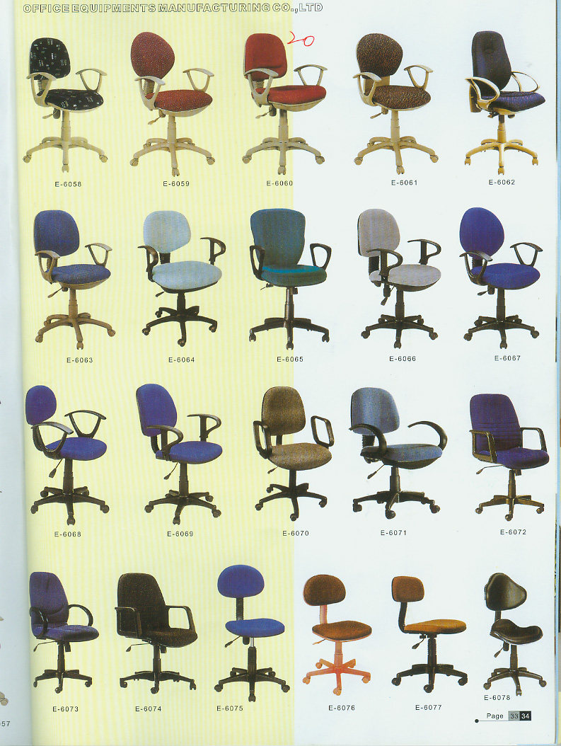 Office chairs in sri lanka - Chairs Desks Compute China